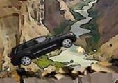 Kanyonda Araba Kullan
