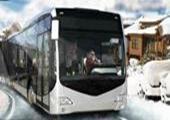 Metropol Otobüsü