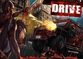 Ölüm Sürücüsü 2