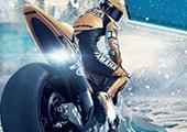 Otoyol Motor Yarışı