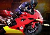 Silahlı Motorcu