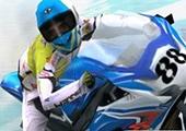 Süper Extreme Motor